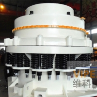 Image of by Spring Cone Crusher